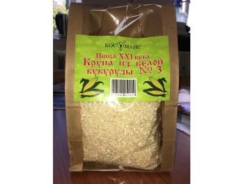 Крупа из  белой кукурузы №3 .бум/пакет